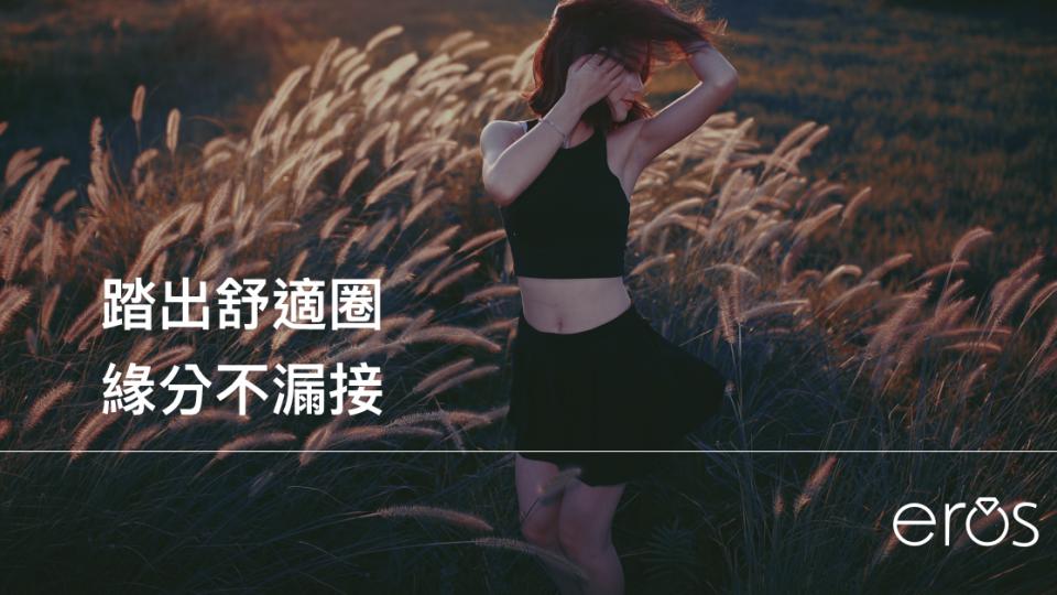 fb_banner_10